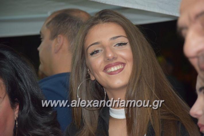 alexandriamou.gr_pita08.10.17070