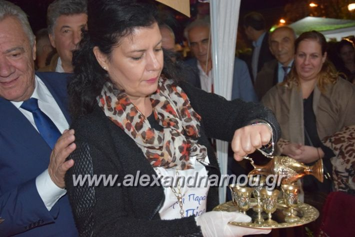 alexandriamou.gr_pita08.10.17071