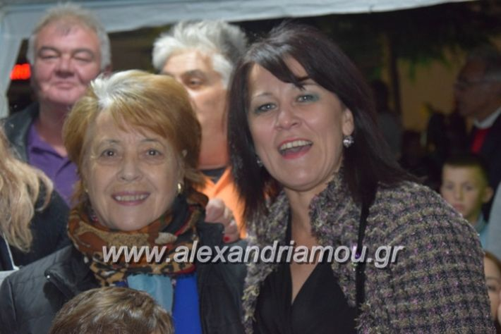 alexandriamou.gr_pita08.10.17091