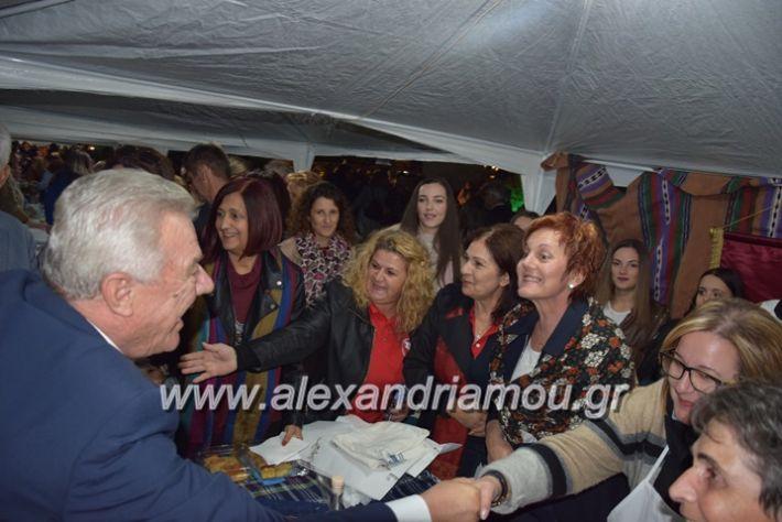 alexandriamou.gr_pita08.10.17094