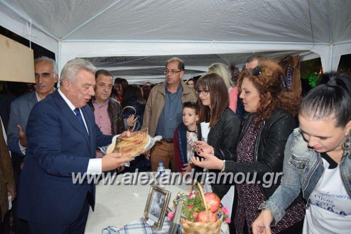 alexandriamou.gr_pita08.10.17099
