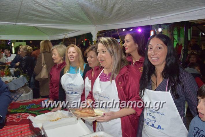 alexandriamou.gr_pita08.10.17111