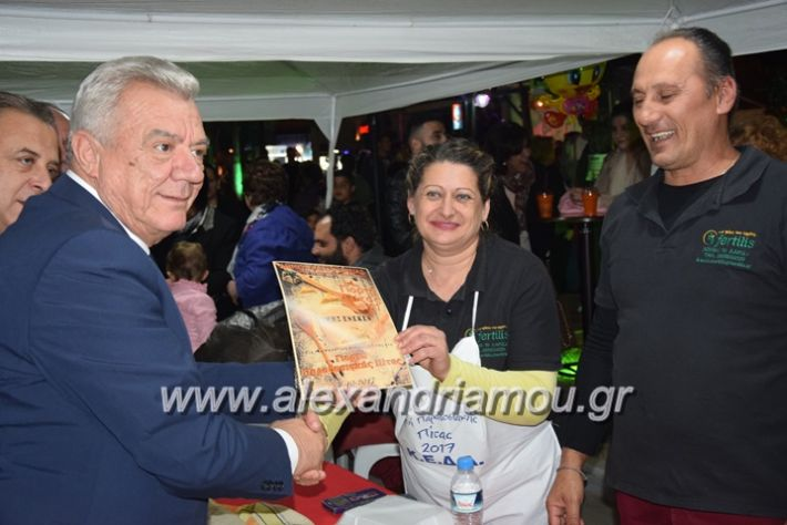 alexandriamou.gr_pita08.10.17116