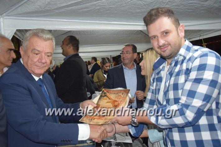 alexandriamou.gr_pita08.10.17137