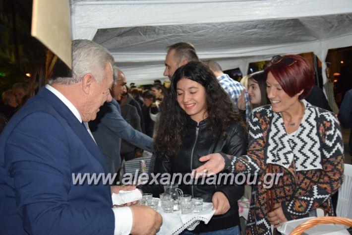alexandriamou.gr_pita08.10.17139