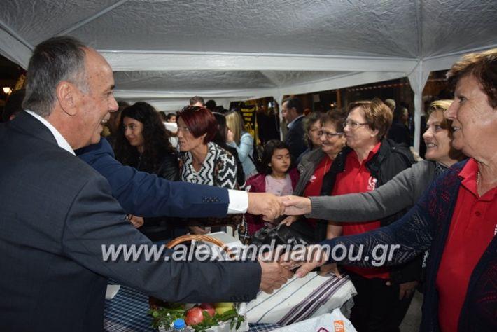 alexandriamou.gr_pita08.10.17140