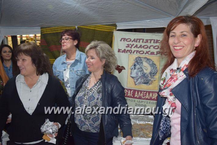 alexandriamou.gr_pita08.10.17143