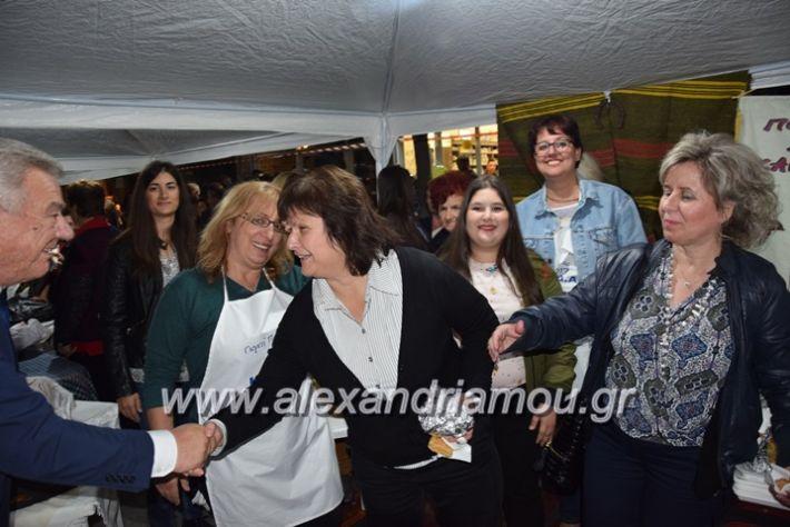 alexandriamou.gr_pita08.10.17144