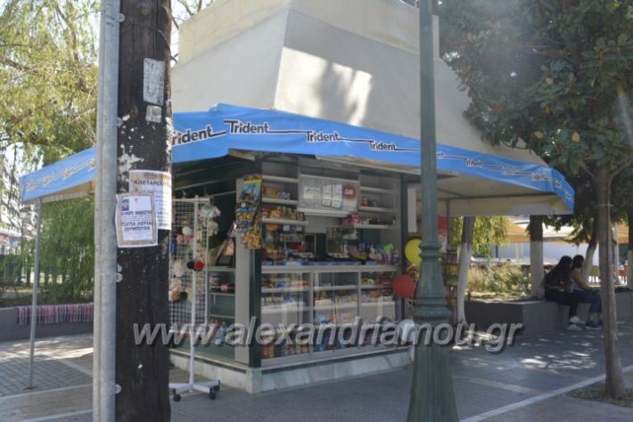 alexandriamou.gr_peripterovets013