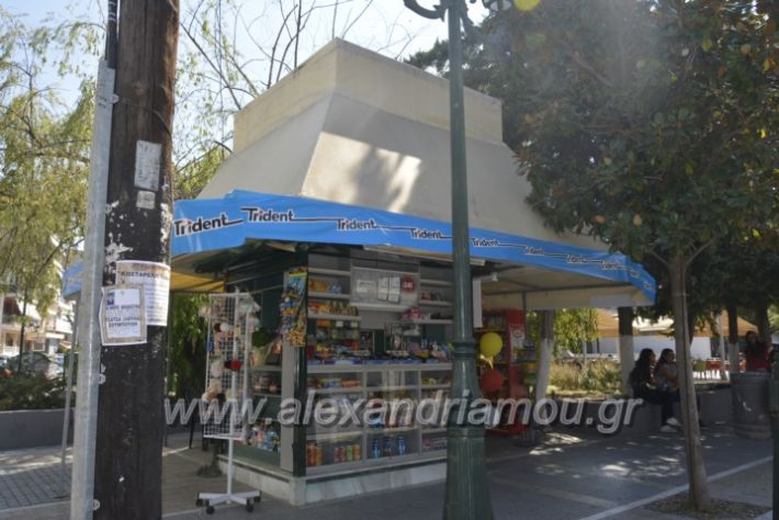alexandriamou.gr_peripterovets014