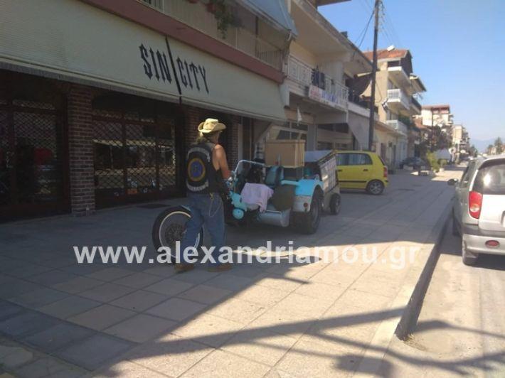 alexandriamou.gr_periergoalex2019000