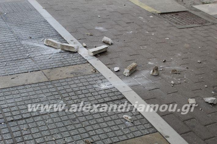 alexandriamou.gr_petres24.2.20001