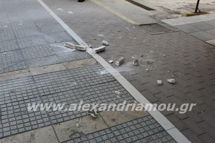 alexandriamou.gr_petres24.2.20002