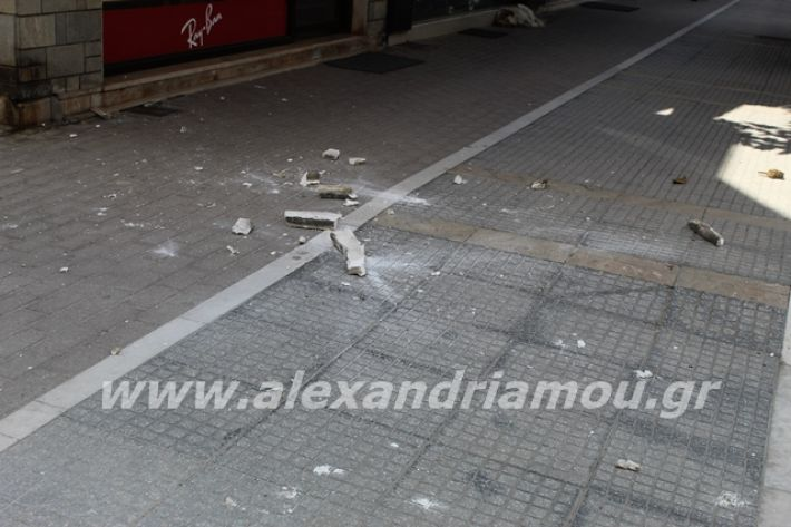 alexandriamou.gr_petres24.2.20003