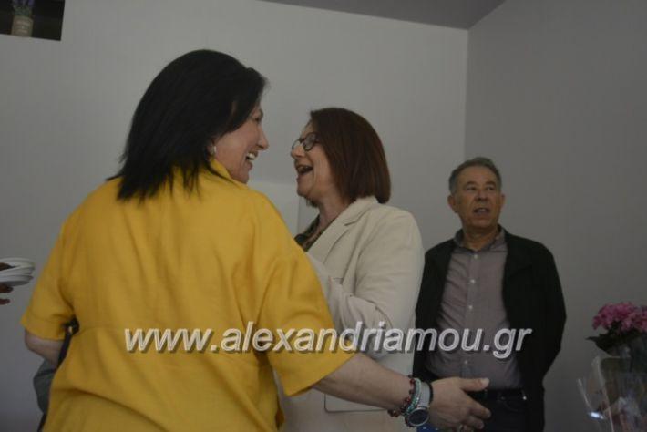 alexandriamou_pikefiegkania2019012