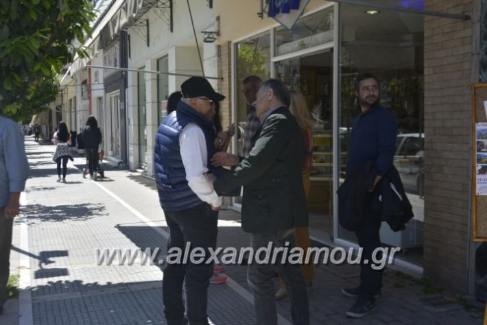 alexandriamou_pikefiegkania2019014