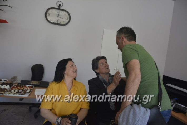 alexandriamou_pikefiegkania2019016