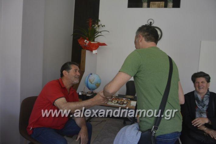 alexandriamou_pikefiegkania2019017