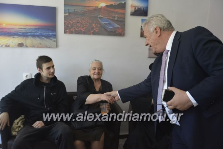 alexandriamou_pikefiegkania2019022