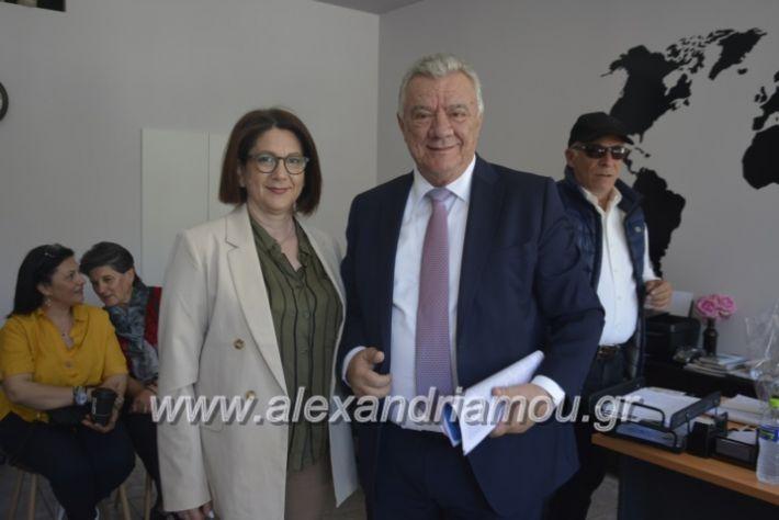 alexandriamou_pikefiegkania2019029