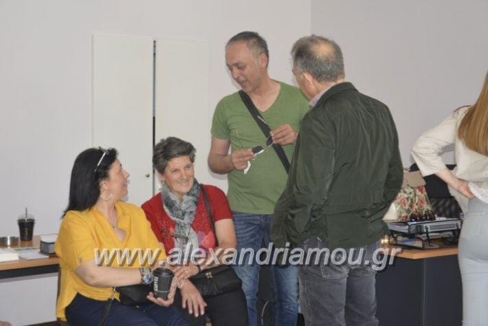 alexandriamou_pikefiegkania2019030