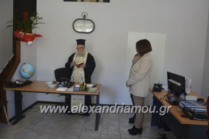 alexandriamou_pikefiegkania2019050