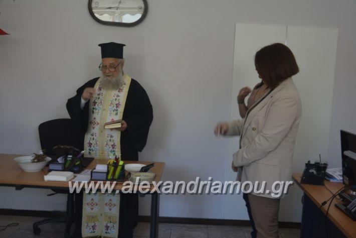 alexandriamou_pikefiegkania2019051