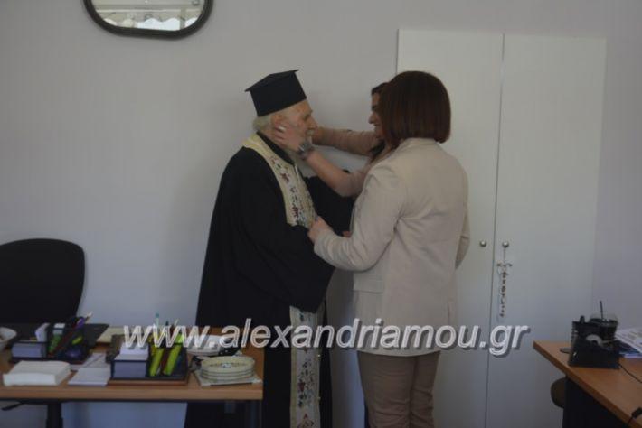 alexandriamou_pikefiegkania2019056