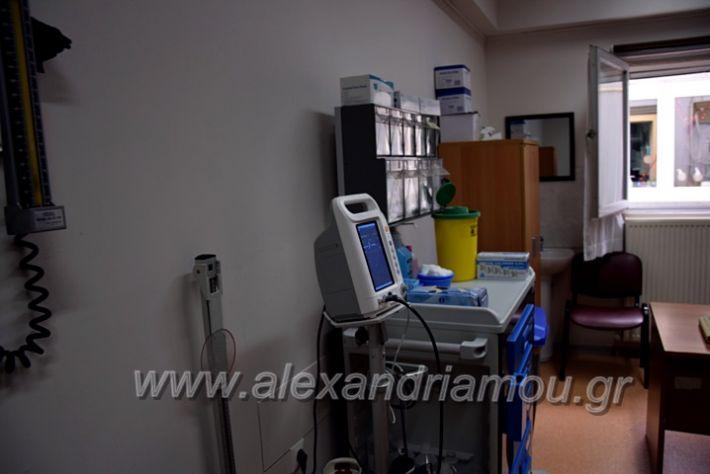 alexandriamou.gr_piogkas2020DSC_0597