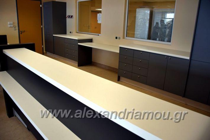 alexandriamou.gr_piogkas2020DSC_0698
