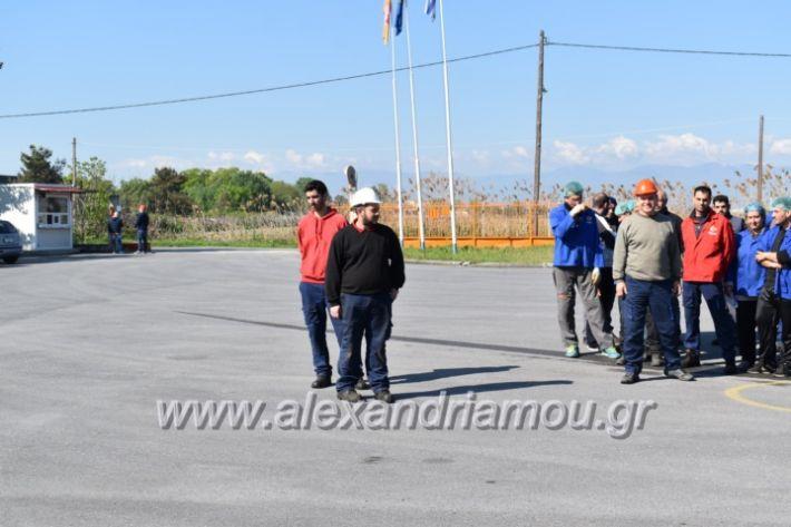alexandriamou_pirosbestikivenus2019010