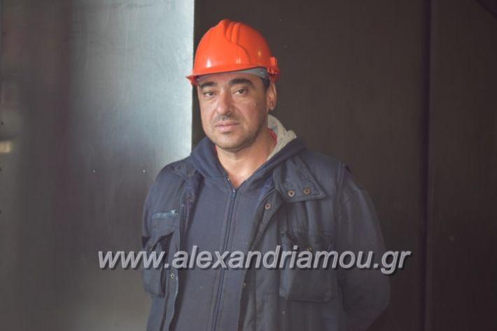 alexandriamou_pirosbestikivenus2019042