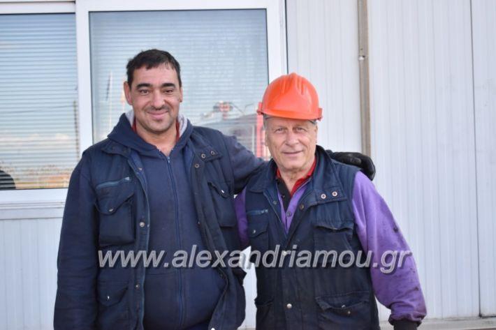 alexandriamou_pirosbestikivenus2019075