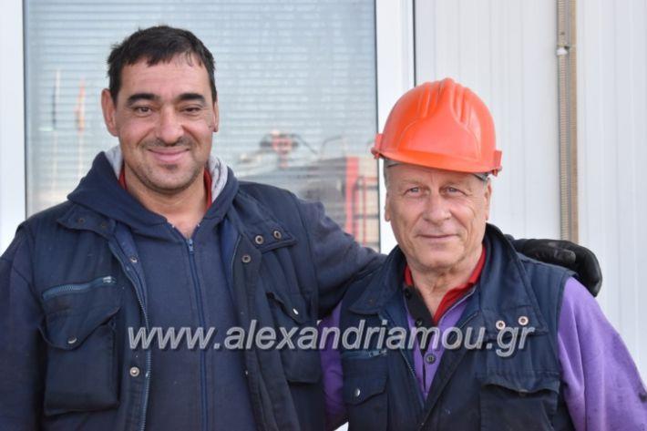 alexandriamou_pirosbestikivenus2019077