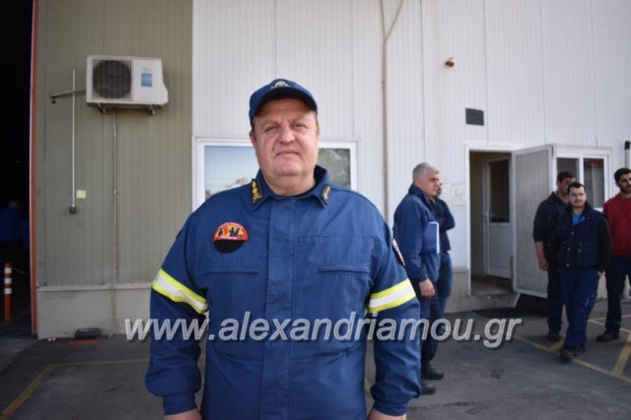 alexandriamou_pirosbestikivenus2019103