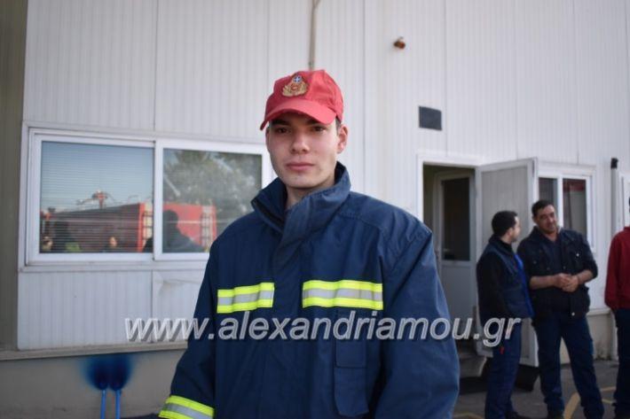 alexandriamou_pirosbestikivenus2019104