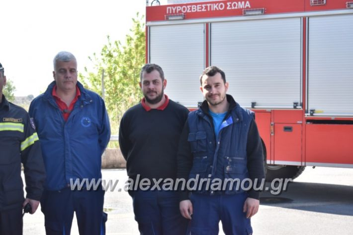 alexandriamou_pirosbestikivenus2019124