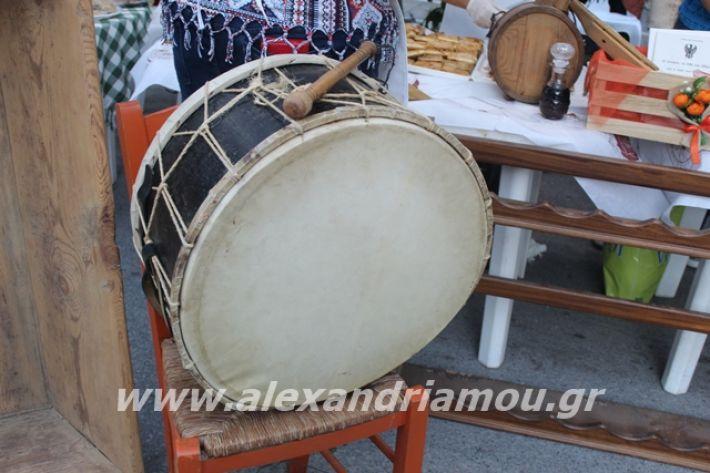 alexandriamou.gr_pita062019058
