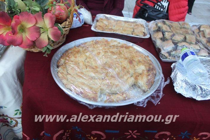 alexandriamou.gr_pita062019161