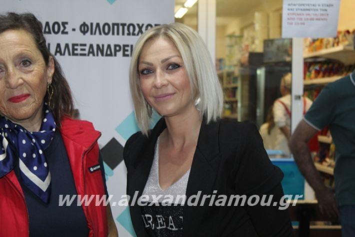 alexandriamou.gr_pita062019192