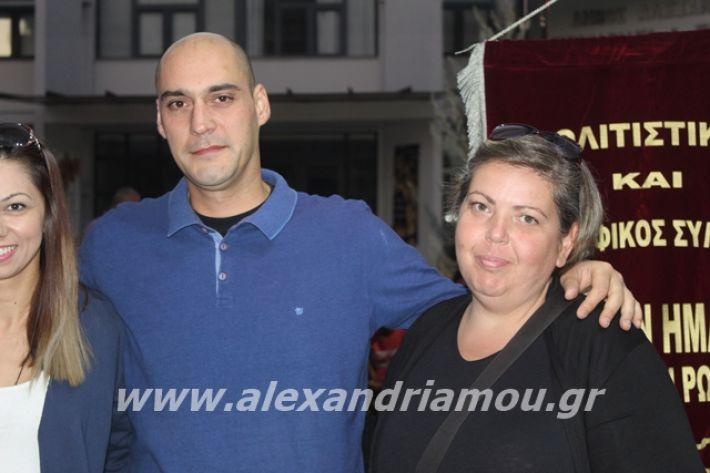 alexandriamou.gr_pita062019304