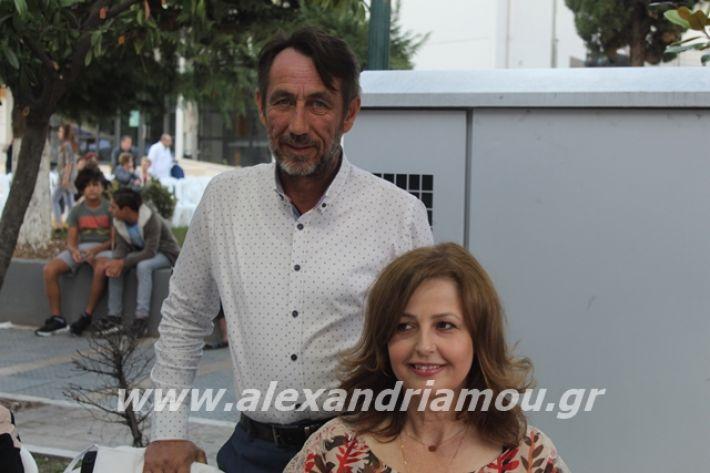alexandriamou.gr_pitafotoreportaz001
