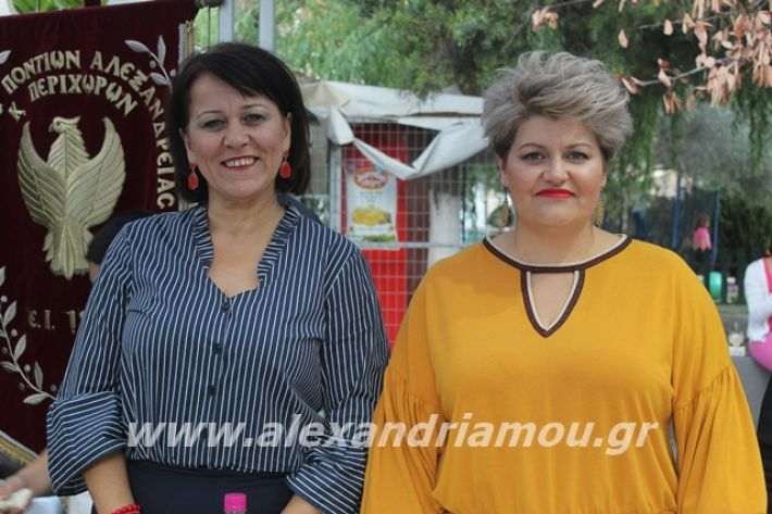 alexandriamou.gr_pitafotoreportaz024
