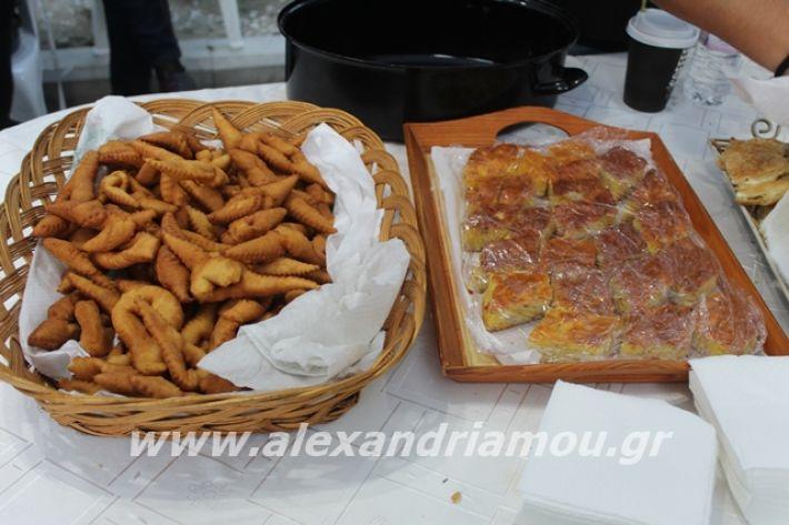 alexandriamou.gr_pitafotoreportaz050