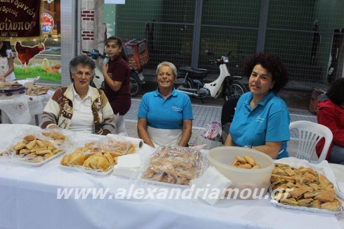 alexandriamou.gr_pitafotoreportaz122