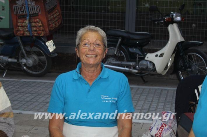 alexandriamou.gr_pitafotoreportaz124