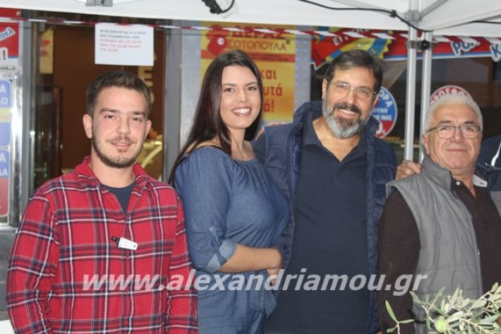 alexandriamou.gr_pitafotoreportaz139