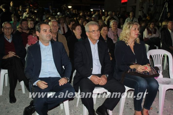 alexandriamou.gr_pitafotoreportaz207