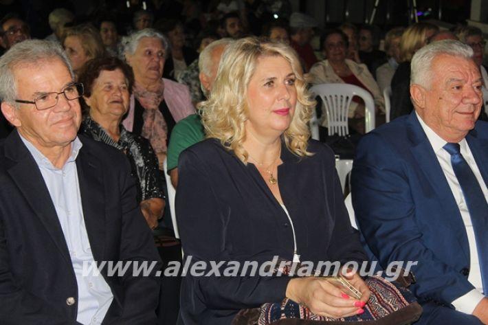 alexandriamou.gr_pita1989013
