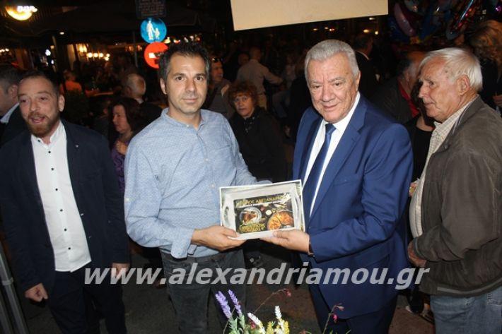 alexandriamou.gr_pitavravefsis19051